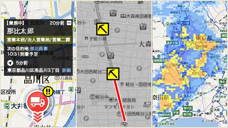 地図上での豊富な情報表示
