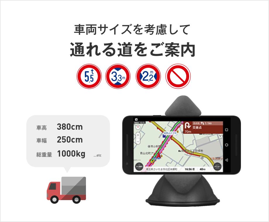 車高、車幅など、車両の数値を入力することができます